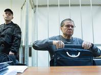 Новое заседание по делу Улюкаева