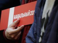 В Калуге отказались согласовывать пикет в поддержку Навального