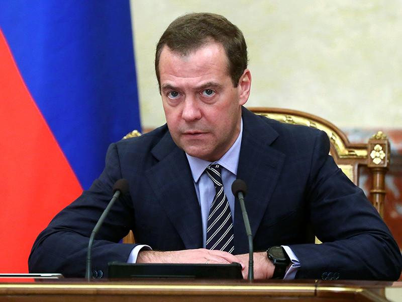 Медведев утвердил перенос выходных дней в 2018 году