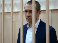 Генпрокуратура прекратила дело против гражданской жены Захарченко, которую подозревали в мошенничестве