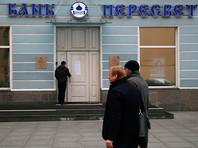 """Генерал ФСБ Феоктистов, организовавший задержание Улюкаева, стал советником главы банка """"Пересвет"""""""