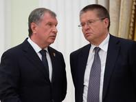 """Bloomberg: Путин поддержал публичное оглашение разговора Сечина с Улюкаевым о """"корзинке с колбасой"""""""