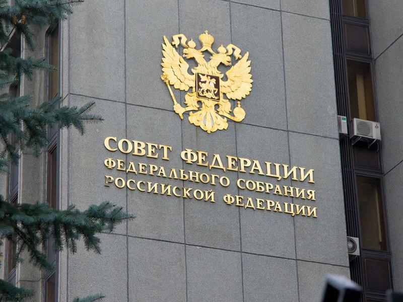 """В Совфеде слова Путина о """"сборе биоматериала"""" россиян назвали своевременными и пригрозили иноагентам, которые этим занимаются в РФ"""