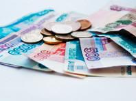 Со счета забайкальского пенсионера, попросившего Путина купить ему гроб, снимут арест