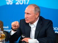Эксперты оценили заявление Путина о платной медицине: власти заставят население отвечать за свое здоровье