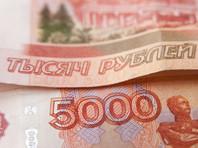 В России в 2016 году на 15% снизился объем фальшивых купюр. Чаще всего подделывают банкноты в 5 тысяч рублей