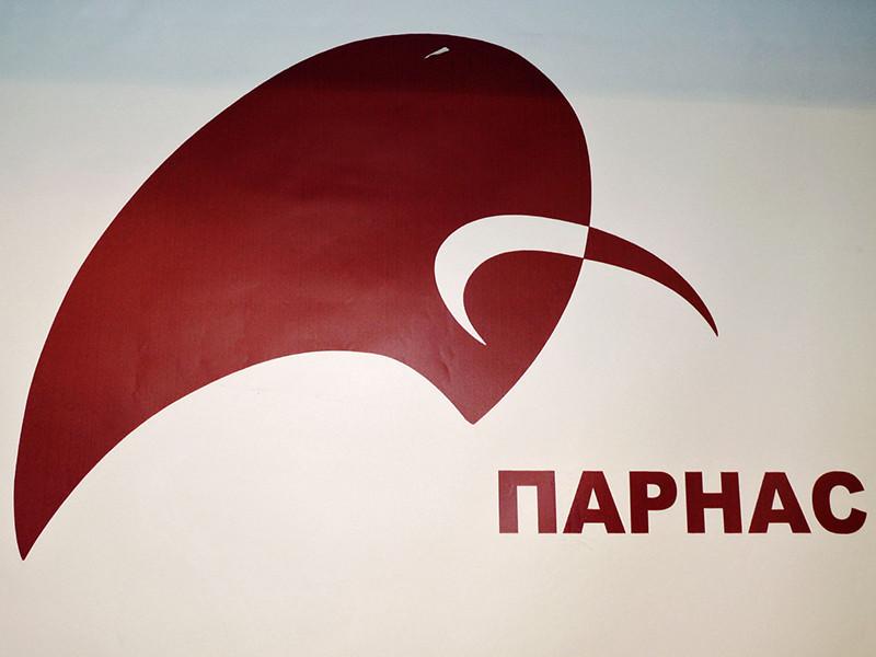 Партия народной свободы (ПАРНАС) предложила консолидировать усилия демократической оппозиции на предстоящих выборах президента РФ