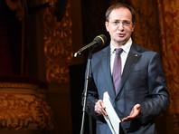 Экспертный совет ВАК поддержал заявление о лишении Мединского ученой степени доктора исторических наук