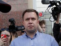В Москве задержали координатора московского штаба Навального Николая Ляскина
