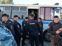 В Москве на митинге против цензуры на Youtube задержали более 20 человек