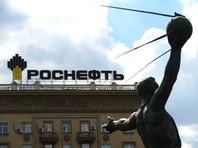 """""""Роснефть"""" подала в суд на """"Коммерсант"""""""