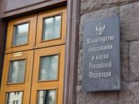 Совет при Минобрнауки призвал отменить решение ВАК о сохранении Мединскому звания доктора наук