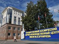 В деле о миллионных хищениях в Центре Хруничева появились обвиняемые
