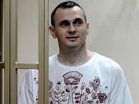 Осужденного за терроризм украинского режиссера Сенцова этапировали на Ямал