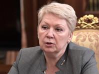 Глава Минобрнауки Васильева вступилась за Мединского накануне решающего заседания по его диссертации