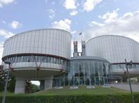 ЕСПЧ присудил 20 тысяч евро дочери онкобольной, скончавшейся в тюремной больнице в Петербурге