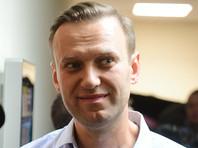 Навальный остался доволен протестными акциями 7 октября
