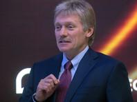 """Песков, комментируя выдвижение Собчак в президенты, назвал телеведущую """"талантливым человеком"""""""