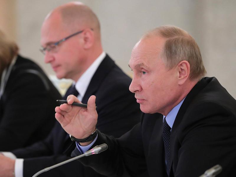 Ahfpf  президента РФ Владимира Путина о сборе биоматериала спецслужбами США стала мемом
