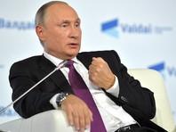 """Президент России Владимир Путин на заседании дискуссионного клуба """"Валдай"""" сказал, что, среди прочего, перед следующим президентом, выборы которого пройдут в марте 2018 года, будет стоять задача усовершенствовать политическую систему"""