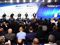 """Следующий президент, отметил Путина, также должен """"сделать Россию очень гибкой и в высшей степени конкурентоспособной"""". По его словам, гибкость следует проявлять в формах и методах управления, экономике, внедрении новых технологий"""