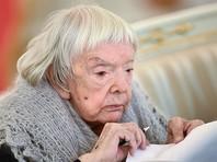 Людмила Алексеева поручилась за арестованного экс-губернатора Кировской области