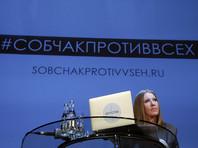 Собчак подчеркнула, что отношения с Украиной очень важны для России, и их необходимо нормализовать