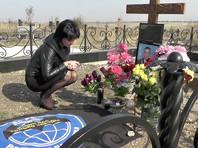 Информацию о гибели Бордова Минобороны РФ подтвердило 20 апреля 2017 года. В ведомстве тогда заявили, что российский военный советник погиб в Сирии за два дня до этого, 18 апреля, при нападении боевиков на военный гарнизон