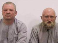 На сайте связанного с ИГ* агентства Amaq появилось видео, на котором два человека на русском языке рассказывают о том, как попали в плен