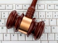 Генпрокуратура объявила о заочном аресте хакера Левашова еще до его экстрадиции в США