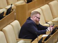 Думский комитет по этике вновь указал Милонову на недопустимое поведение