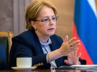 Скворцова рассказала патриарху Кириллу о высокой смертности на селе от криминальных абортов