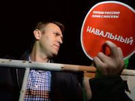"""В """"Молодой гвардии"""" назвали """"экспериментом"""" обещание заплатить за участие в митинге Навального"""