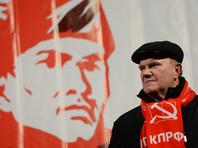 Зюганов против выдвижения Собчак: она называла россиян генетическим отребьем