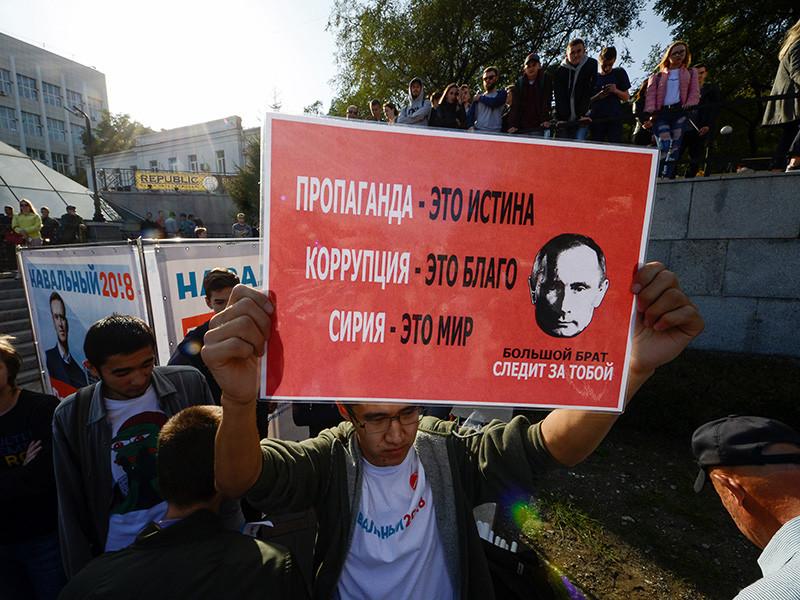 Утром они начались в городах на востоке России: во Владивостоке, Хабаровске, Чите пикеты и митинги собирали десятки участников. Акции проходили спокойно