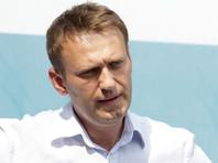 Навальный сообщил об отмене маршруток к месту его выступления в Кемерово