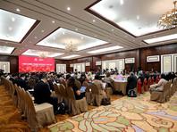 25-й саммит форума АТЭС пройдет в Дананге (Вьетнам)