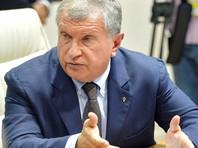 Сечин не получил повестку в суд по делу Улюкаева и не пришел давать показания