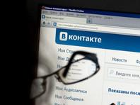 """На руководство паблика во """"ВКонтакте"""" завели дело за публикацию фотографий сотрудницы полиции с секс-игрушками"""