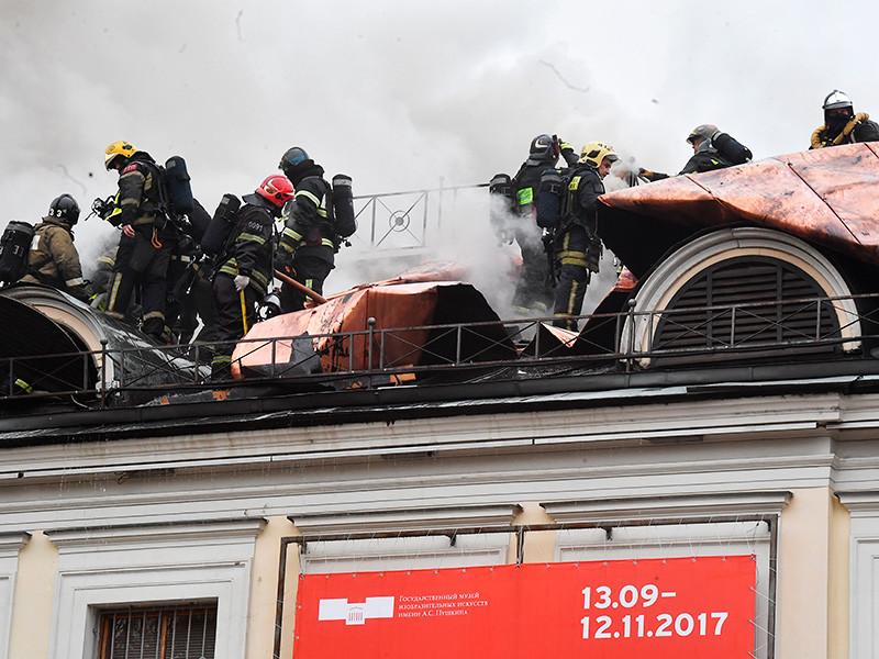 В Москве загорелась кровля отдела личных коллекций ГМИИ имени Пушкина