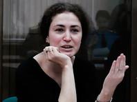 Мосгорсуд признал законным домашний арест Апфельбаум, но разрешил ей прогулки