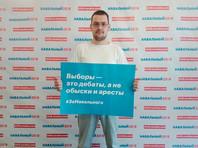 Арестованный активист штаба Навального в Тамбове попал в больницу после пяти дней сухой голодовки