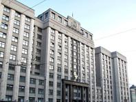 В Госдуме и СФ заявили, что США, выделив Украине $350 млн на летальное оружие, поставили крест на минских соглашениях и создали угрозу для Европы