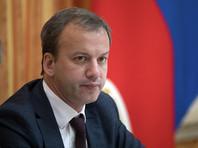 """Вице-премьер Дворкович не выступит свидетелем на суде до делу Улюкаева - он """"не обладает какой-либо информацией"""""""