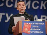 Пономарев заявил, что сегодня под флагом борьбы с терроризмом и экстремизмом происходит урезание прав и свобод человека