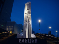 Лимоновец, пытавшийся поджечь памятник Ельцину в Екатеринбурге, оказался нелегалом - против него завели второе дело