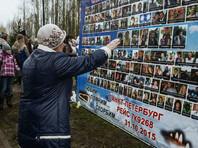 С мемориала погибшим в авиакатастрофе над Синаем украли деревья
