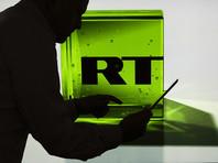Под готовящийся Госдумой закон о СМИ - иностранных агентах попал телеканал RT. Депутаты вовремя передумали