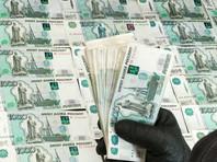 РБК узнал об исчезновении из дела Спецстроя 50 млн рублей и увольнении следователя