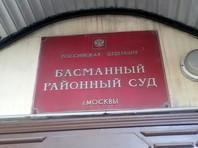 """Журналиста """"Новой газеты"""" Али Феруза оштрафовали на 5 тысяч рублей за незаконную работу на территории РФ"""